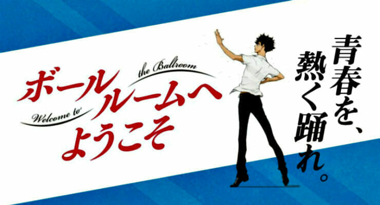 "Main Character Designs Revealed For ""Welcome to the Ballroom"" Anime"