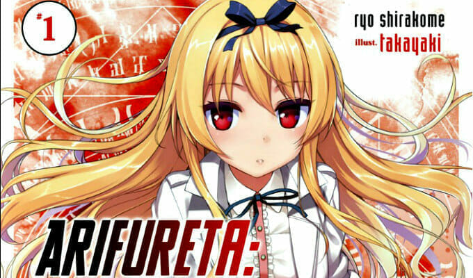 Arifureta Anime Scheduled For July 2019