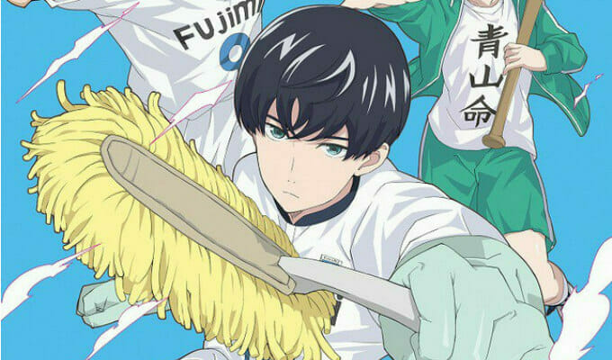 "Tomokazu Seki Narrates Second ""Cleanliness Boy! Aoyama-kun"" Trailer"