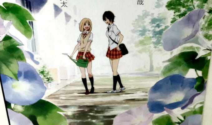 "Pony Canyon's ""Asagao to Kase-san"" Anime Short Hits the Web"