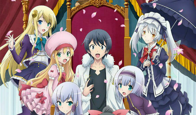 "Crunchyroll Adds ""In Another World With My Smartphone"" to Summer Simulcasts"