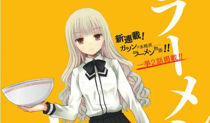 Ramen Daisuki Koizumi-san Gets Anime Adaptation