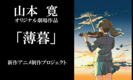 "New Visual Unveiled For Yamakan's ""Twilight"" Film"