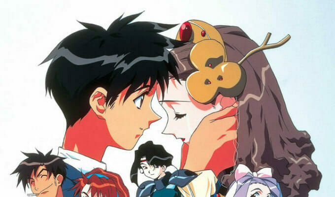 Crunchyroll Adds El-Hazard: The Wanderers, The Third: The Girl with the Blue Eye to Digital Lineup