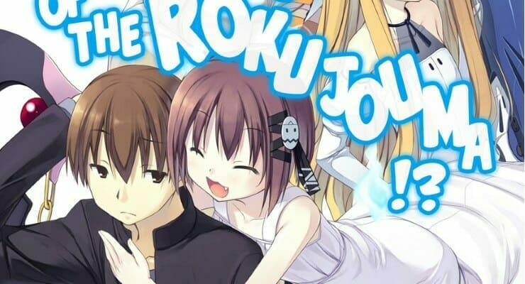 "J-Novel Club Offers First 3 ""Invaders of the Rokujouma?!"" Novels For Free"