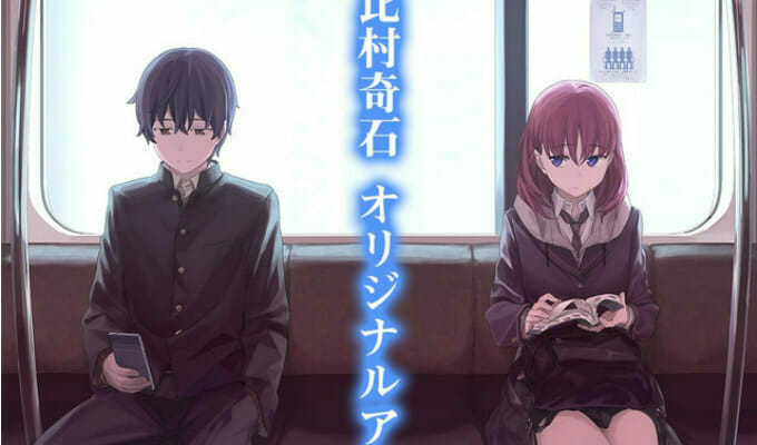 Just Because! Anime Gets a New Key Visual