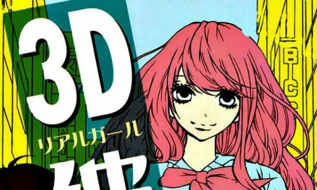 Kodansha Comics To Release Kasane, Real Girl, 1 More On 5/30/2017
