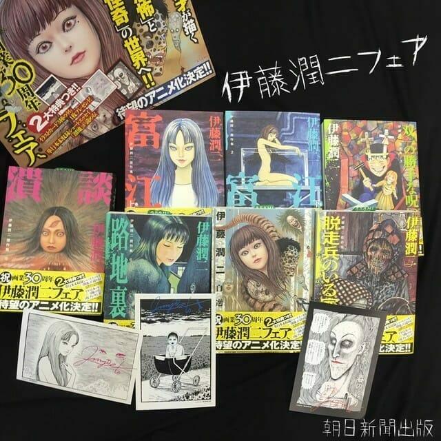 Fans Are Finally Getting An Anime Adaptation of a Junji Ito Manga