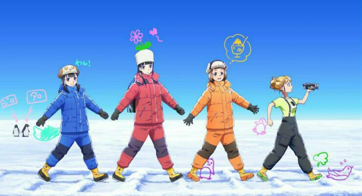 "Kadokawa Announces ""A Place Further Than the Universe"" Anime"