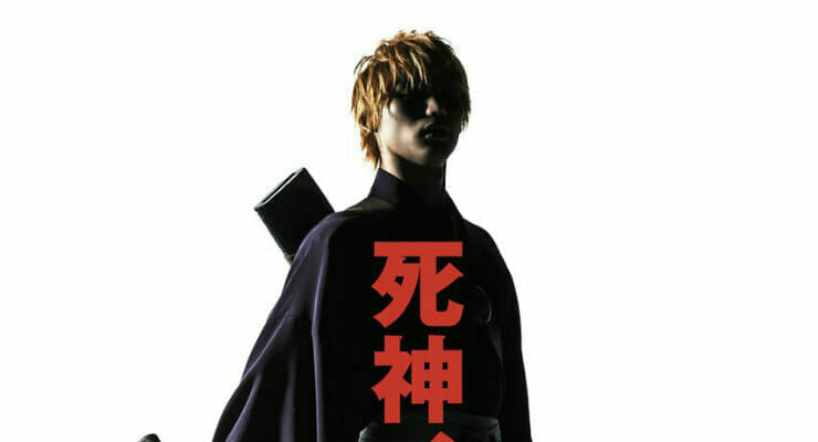 First Live-Action Bleach Movie Trailer Hits the Web