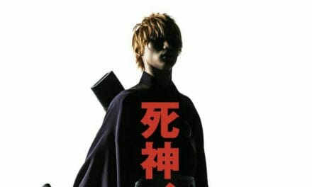 3 New Cast Members Confirmed for Live-Action Bleach Movie