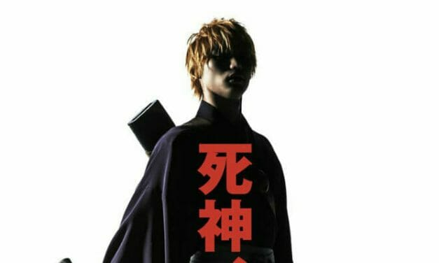 Netflix Adds Live-Action Bleach; Plans 9/14/2018 Launch