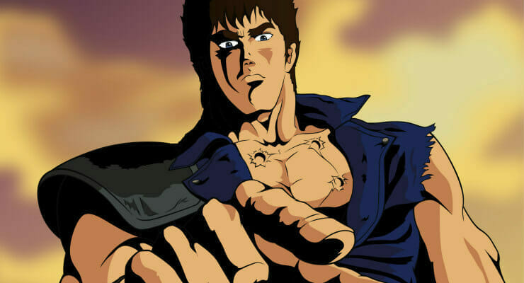 Kickstarter Launched (And Funded!) to Produce Bilingual Fist of the North Star Manga eBooks