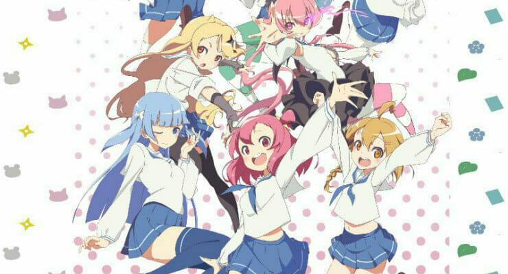 Musasino! Anime Indefinitely Delayed