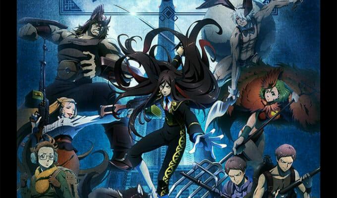 "Funimation Reveals ""Juni Taisen: Zodiac War"" Dub Cast"