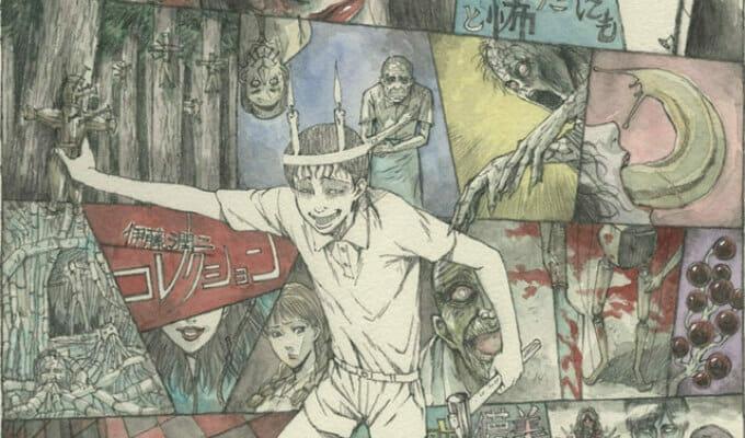 """Junji Ito Collection"" Anime Gets Concept Visual, Winter 2018 Premiere"