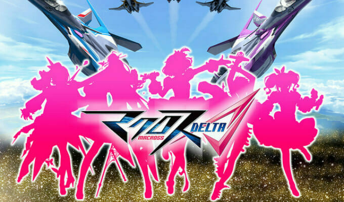 """Macross Delta Movie """"Passionate Walküre"""" Hits Theaters in February 2018"""