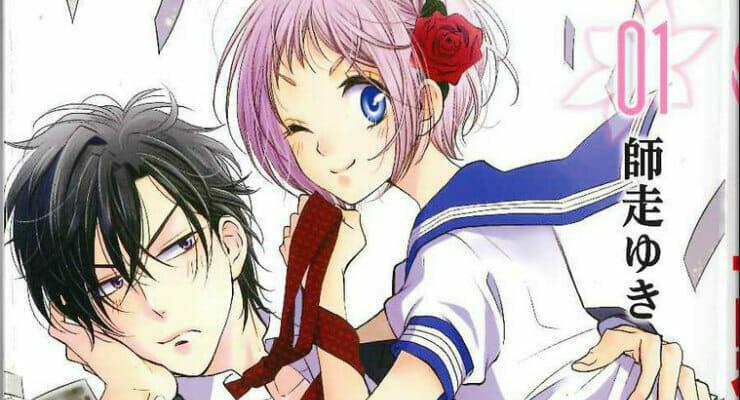 Viz Media Acquires Takane & Hana, Young Master's Revenge Manga