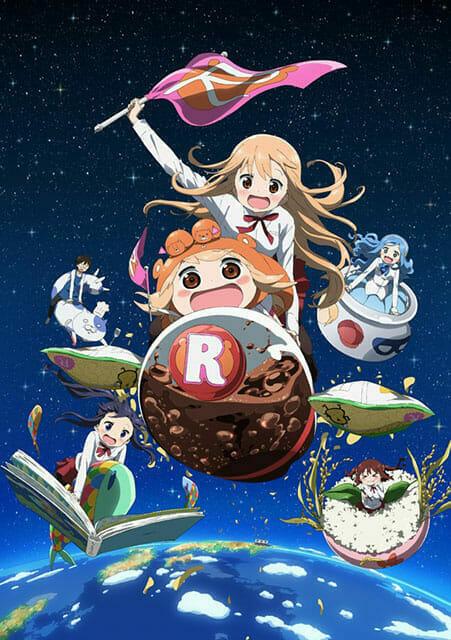 New Key Visual for Himouto! Umaru-chan R Surfaces