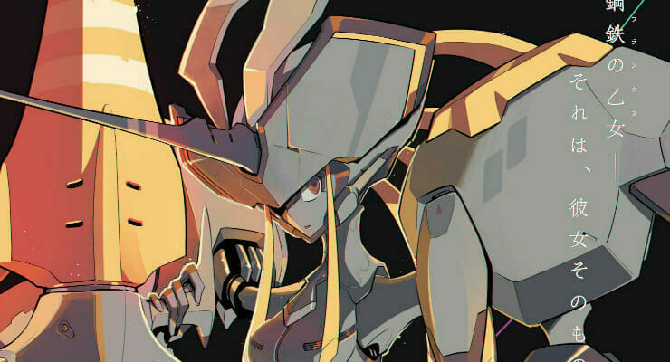 New DARLING in the FRANXX Promo Introduces Second Batch of Characters