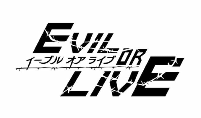 "Crunchyroll Adds ""Evil or Live"" to Fall 2017 Simulcasts"