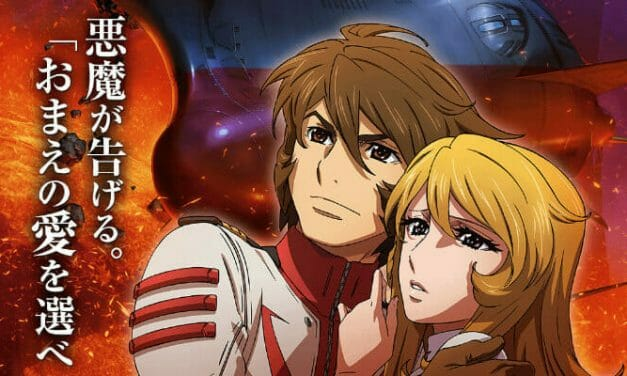 Space Battleship Yamato 2202's Final Film Gets 30-Second Trailer
