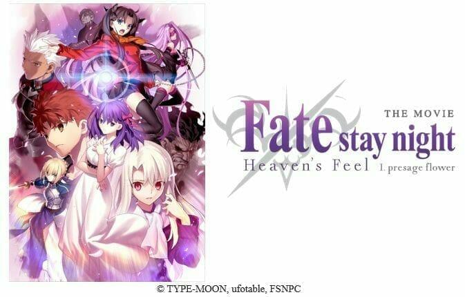 Aniplex to Host Fate/Stay Night: Heaven's Feel I Premiere on 11/3/2017