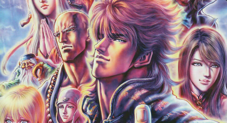 """Fist of the Blue Sky ReGenesis"" Gets First Visual, April 2018 Premiere"