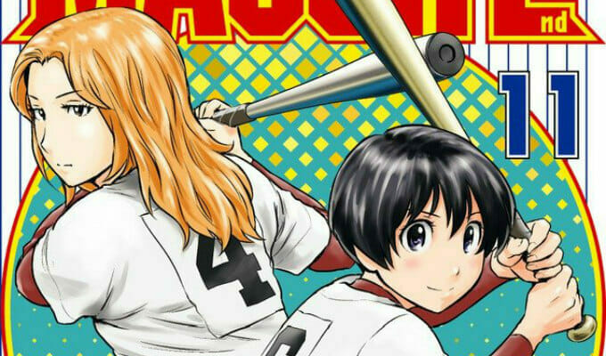 "Batter Up! ""Major 2nd"" Manga Gets Anime TV Series"