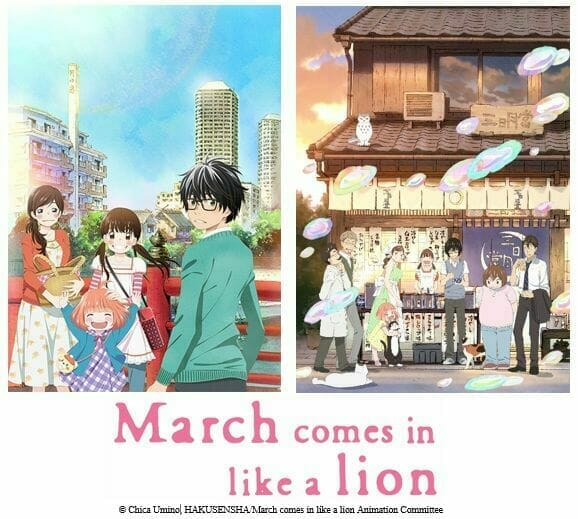 """Aniplex of America Outlines """"March Comes in Like a Lion"""" Season 1 Blu-Ray Plans"""
