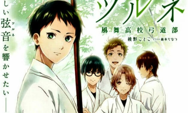 "Kyoto Animation Producing ""Tsurune: Kazemai Kōkō Kyūdō-bu"" Anime Series"