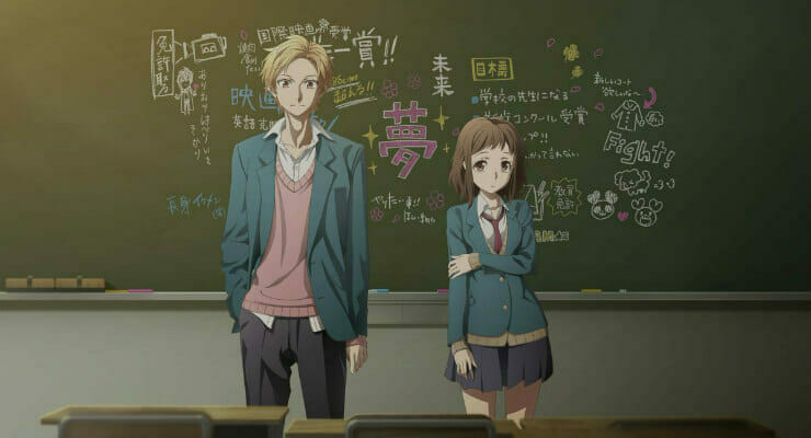 "Aniplex of America to Stream ""Our love has always been 10 centimeters apart"" on Crunchyroll"