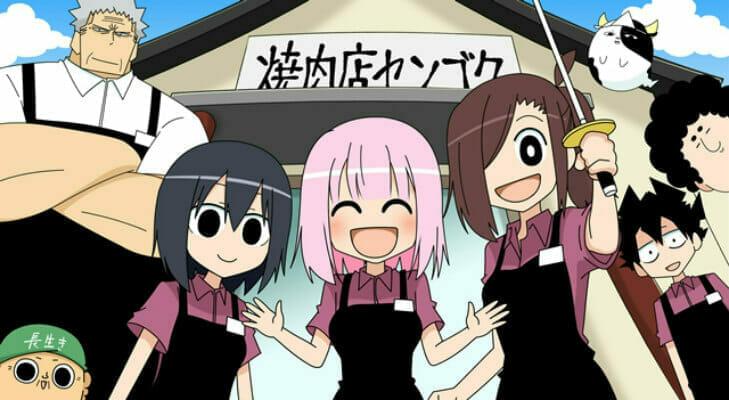 Yakiniku-ten Sengoku Manga Gets Anime Adaptation