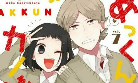 """Akkun to Kanojo"" Manga Gets Anime Adaptation"
