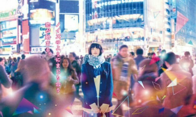 "First 2 Minutes of Live-Action ""Anonymous Noise"" Flick Hit the Web"