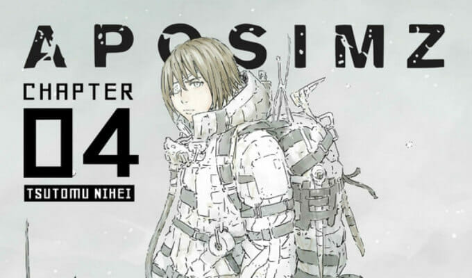 Vertical Comics Picks Up Tsutomu Nihei's APOSIMZ Manga