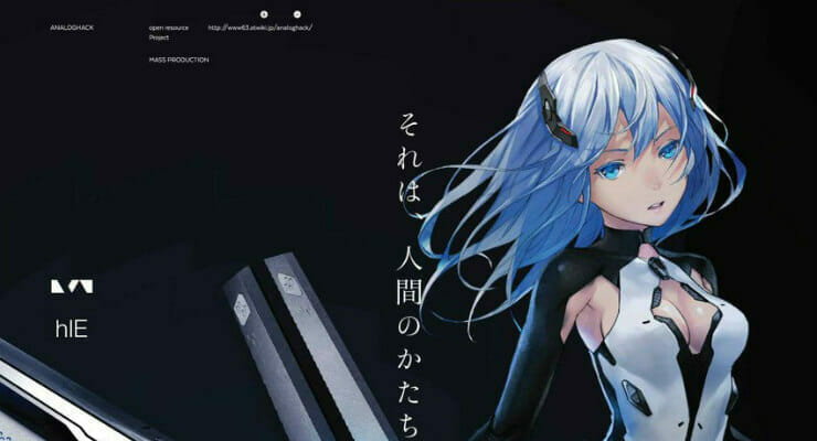 "Third ""Beatless"" Anime Trailer Hits the Web"