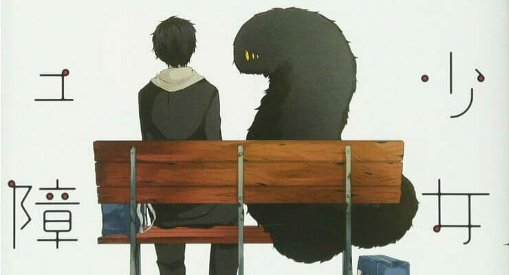 "Yen Press Licenses ""Caterpillar Girl and Bad Texter Boy"" Manga"
