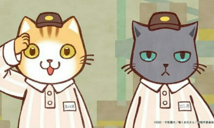 Cats Go to Work in Hataraku Oniisan! Anime