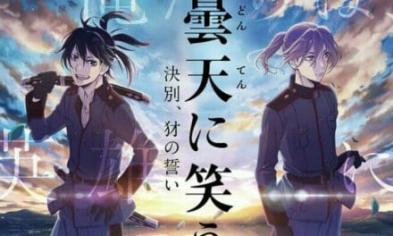 "Second ""Laughing Under the Clouds Gaiden"" Movie Gets a Premiere Date"