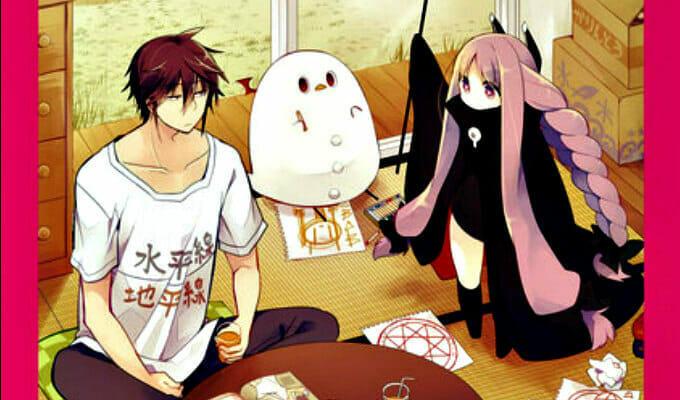 "Yen Press Adds ""The Strange Creature at Kuroyuri Apartments"" Manga"