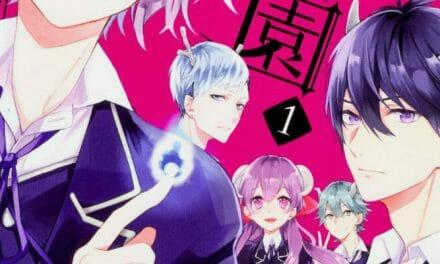 Yen Press Licenses Tsuno no Gakuen Manga