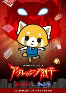 Aggretsuko Netflix Anime Key Visual
