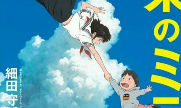 Mamoru Hosoda's Mirai Nominated For Oscar For Best Animated Feature