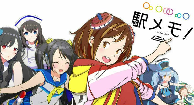 """Station Memories"" Smartphone App Gets Short-Form Anime Starting 12/26/2017"