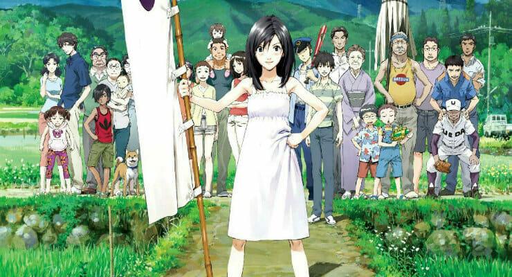 Funimation Streams Dubbed Versions of Mamoru Hosoda's Movies