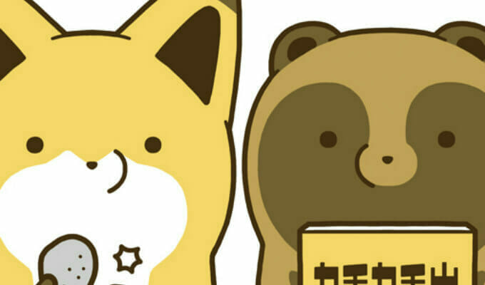 """Tanuki to Kitsune"" Anime Gets Short-Form Net Anime"