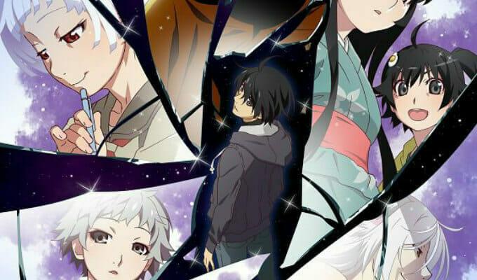 """Zoku Owarimonogatari "" Anime Gets New Trailer & Visual"