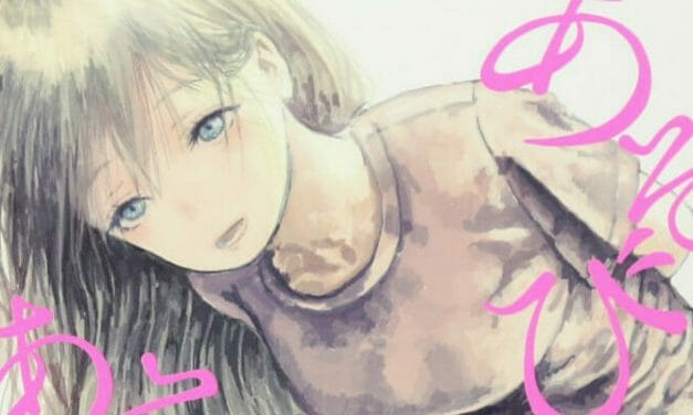 """Asobi Asobase"" Manga Gets Anime Adaptation; First Visual Unveiled"