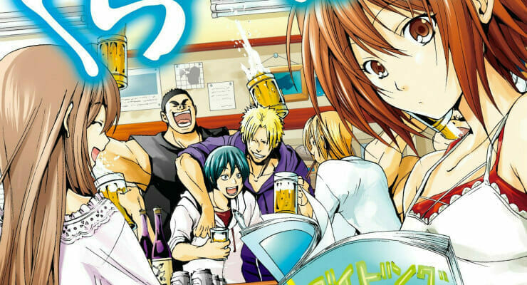 """""""Grand Blue Dreaming"""" Anime Officially Confirmed"""